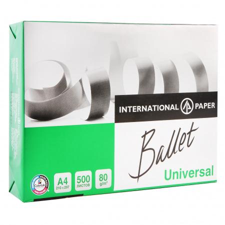 Бумага Ballet Universal  А4 80г/м 500л.