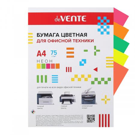 Бумага цветная А4 80г/м2 50л 5 цветов deVENTE 2072943 неон ассорти