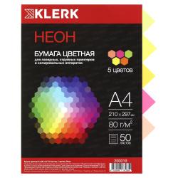 Бумага цветная А4 80г/м2 50л 5 цветов неон KLERK 200019
