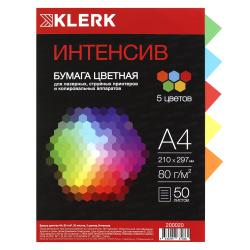 Бумага цветная А4 80г/м2 50л 5 цветов интенсив KLERK 200020