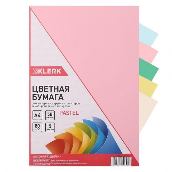 Бумага цветная А4, 80г/кв.м., 50л, 5 цветов, пастель KLERK 200021-Р