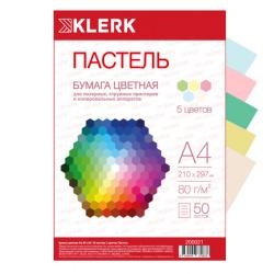 Бумага цветная А4 80г/м2 50л 5 цветов пастель KLERK 200021