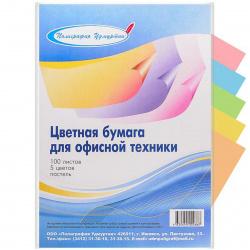 Бумага цветная А4 80г/м2 100л 5 цветов пастель Канцлер У59614/PM-100