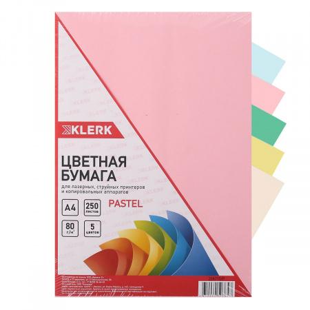 Бумага цветная А4 80г/м2 250л 5 цветов пастель KLERK 206770/Р