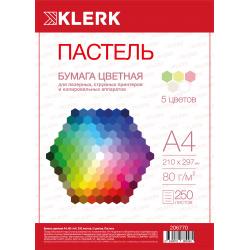 Бумага цветная А4 80г/м2 250л 5 цветов пастель KLERK 206770