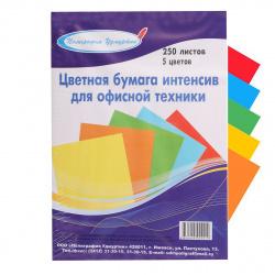 Бумага цветная А4 80г/м2 250л 5 цветов интенсив Канцлер У59616/IM-250