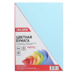 Бумага цветная А4 80г/м2 20л пастель KLERK 206785/Р голубой