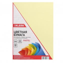 Бумага цветная А4 80г/м2 20л пастель KLERK 206788/Р желтый