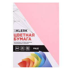 Бумага цветная А4, 80г/кв.м., 20л, пастель, розовый KLERK 206792