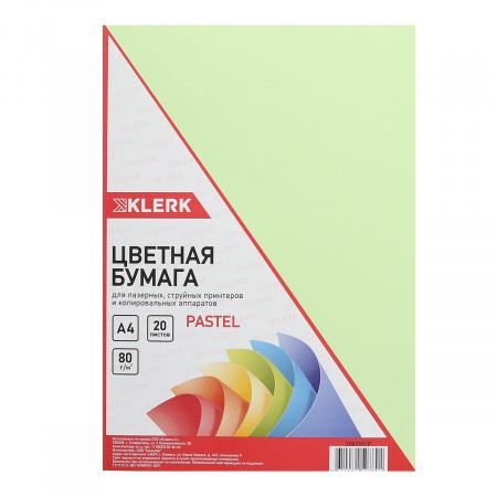 Бумага цветная А4, 80г/кв.м., 20л, пастель, зеленый KLERK 206795-Р