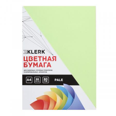 Бумага цветная А4 80г/м2 20л пастель KLERK 206795 зеленый