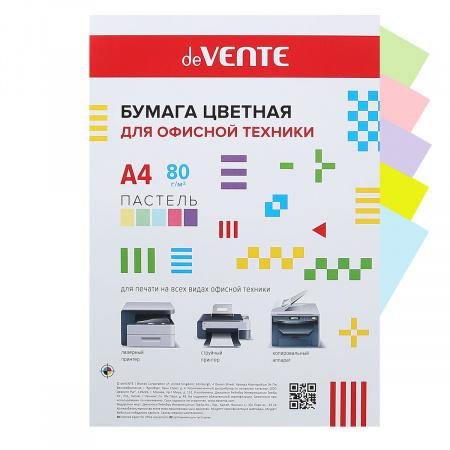 Бумага цветная А4 80г/м2 20л 5 цветов deVENTE 2072900 пастель ассорти