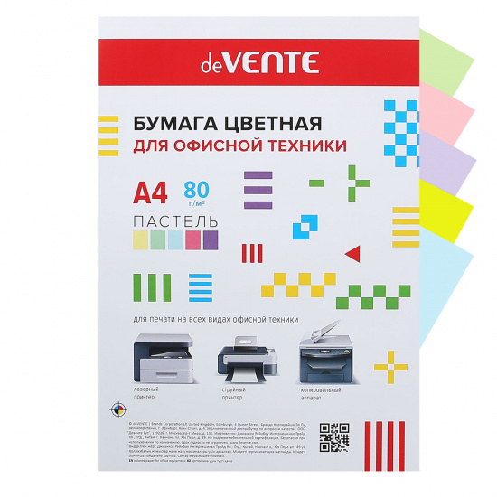 Бумага цветная А4, 80г/кв.м., 20л, 5 цветов, пастель deVENTE 2072900