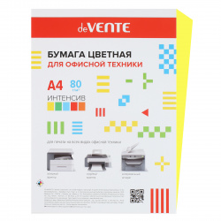 Бумага цветная А4, 80г/кв.м., 20л, интенсив, желтый deVENTE 2072916