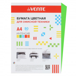 Бумага цветная А4, 80г/кв.м., 20л, интенсив, зеленый deVENTE 2072917