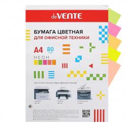 Бумага цветная А4 80г/м2 20л 5 цветов deVENTE 2072937 неон ассорти