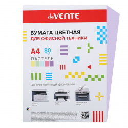 Бумага цветная А4 80г/м2 20л пастель deVENTE 2072903 сиреневый