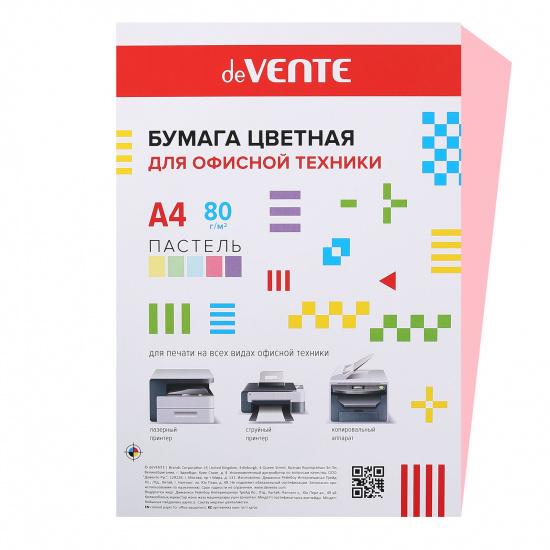 Бумага цветная А4, 80г/кв.м., 20л, пастель, розовый deVENTE 2072904