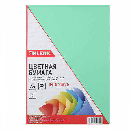Бумага цветная А4, 80г/кв.м., 20л, интенсив, зеленый KLERK 206797-Р