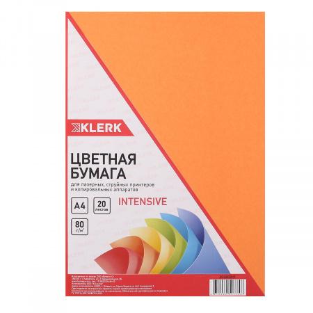 Бумага цветная А4, 80г/кв.м., 20л, интенсив, оранжевый KLERK 206808-Р
