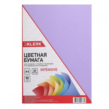 Бумага цветная А4, 80г/кв.м., 20л, интенсив, фиолетовый KLERK 206812-Р
