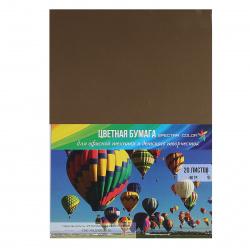 Бумага цветная А4, 80г/кв.м., 20л, интенсив, шоколадный Spectra Color Spectra Color 431