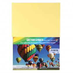 Бумага цветная А4 80г/м2 20л Spectra Color №160 светло-желтый