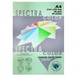 Бумага цветная А4 80г/м2 20л Spectra Color №190 салатовый