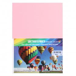 Бумага цветная А4 80г/м2 20л Spectra Color №170 светло-розовый