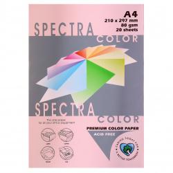 Бумага цветная А4 80г/м2 20л Spectra Color №140 розовый