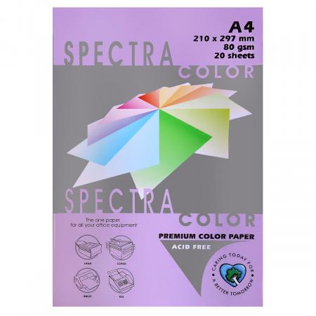 Бумага цветная А4 80г/м2 20л Spectra Color №274 фиолетовый