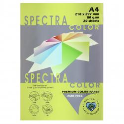 Бумага цветная А4 80г/м2 20л Spectra Color №321зеленый
