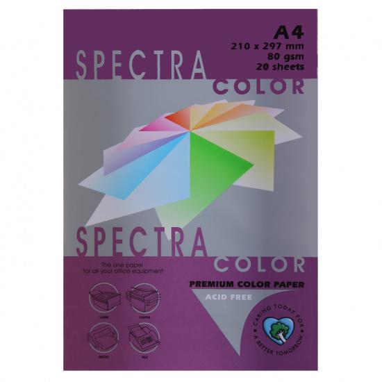 Бумага цветная А4, 80г/кв.м., 20л, пастель, розово-фиолетовый Spectra Color 441