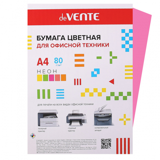 Бумага цветная А4, 80г/кв.м., 50л, неон, малиновый deVENTE 2072940