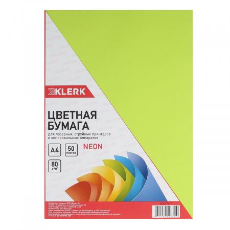 Бумага цветная А4 80г/м2 50л неон KLERK 206774/Р зеленый