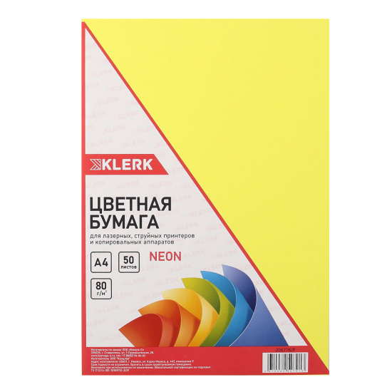 Бумага цветная А4, 80г/кв.м., 50л, неон, желтый KLERK 206776-Р