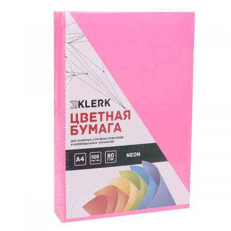 Бумага цветная А4 80г/м2 500л неон KLERK 206782 малиновый