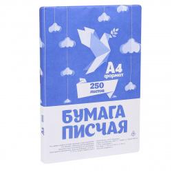 Бумага писчая белая А4 65 г/м2 250л белизна 92% Канцлер 578989
