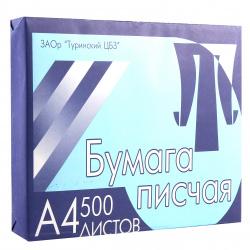 Бумага писчая белая А4 65 г/м2 500л Туринская  00-00005134