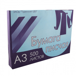 Бумага писчая белая А3 65 г/м 500л Туринская 00-00005129