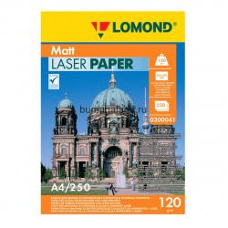 Бумага Lomond А4 Ultra CLC Paper, мат.двустор. 120г/м 250л. 0300041