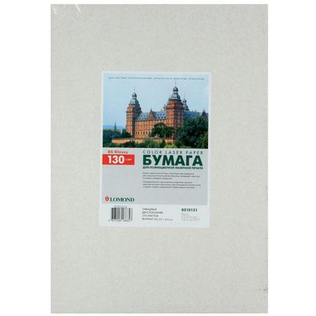 Бумага Lomond А3 Glossy DS CLC Paper, глянцевая двустор. 130г/м 250л. 0310131