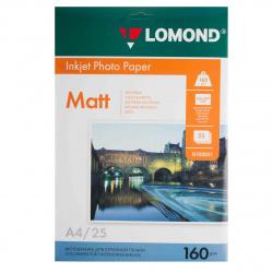 Фотобумага Lomond Ink Jet 160/A4/25 мат.одн. 0102031