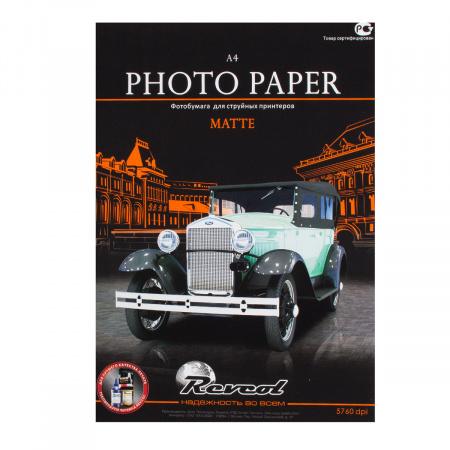Бумага Revcol 160/A4/100 мат.одн.