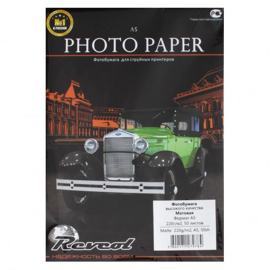 Бумага Revcol 220/A5/50 мат.одн