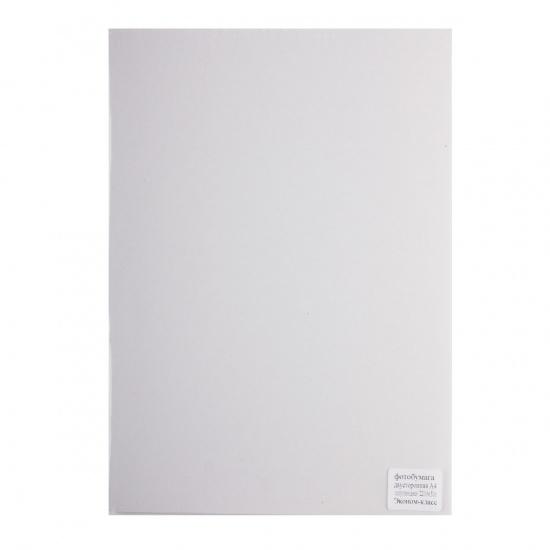 Фотобумага А4, 220г/кв.м., 50л, двусторонняя JetPrint 1.04.02.76