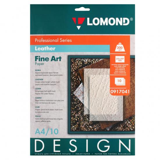 Фотобумага Lomond А4, 200г/кв.м, 10л, матовая, кожа 0917041