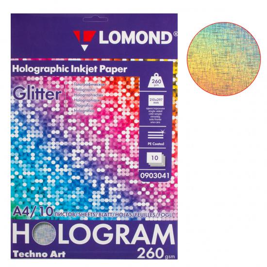 Фотобумага Lomond Holographic Glitter А4, 260г/кв.м, 10л, микропористая 0903041