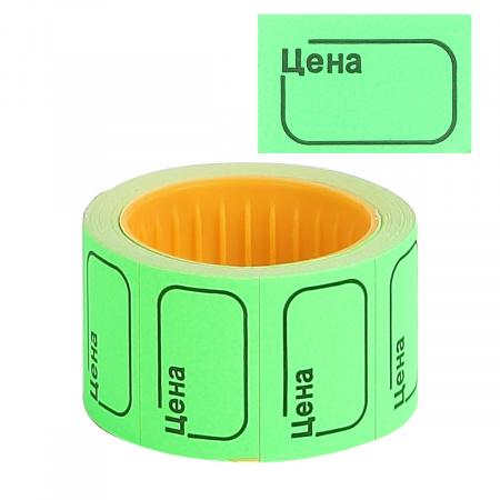 Ценник 30*20мм, форма прямоугольная, 200шт, цвет зеленый deVENTE 2061512