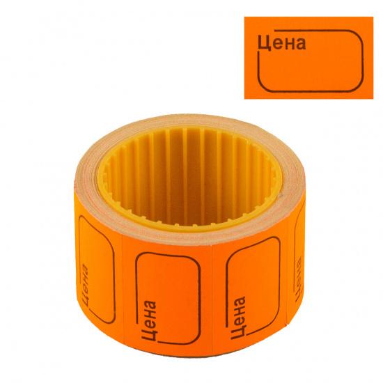 Ценник 30*20мм, форма прямоугольная, 200шт, цвет оранжевый deVENTE 2061514